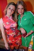 X RnB Club - Moulin Rouge - Sa 10.04.2004 - 23