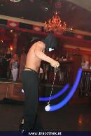 Afterworx - A-Danceclub - Do 04.05.2006 - 14