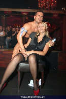 Ladies Night - A-Danceclub - Do 10.08.2006 - 12
