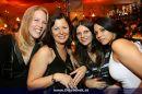 Energy Night - A-Danceclub - Fr 01.12.2006 - 73