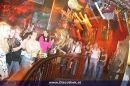 Birthday Special - A-Danceclub - Do 07.12.2006 - 23