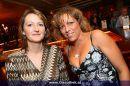 Partynacht - A-Danceclub - Fr 29.12.2006 - 5