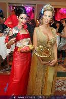 Starnacht Party - Kusalon - Fr 08.09.2006 - 9