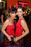 Halloween - Nachtschicht DX - Di 31.10.2006 - 24