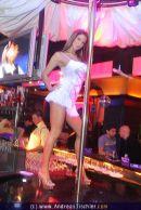 Funkytown - Nachtschicht DX - Do 21.12.2006 - 8
