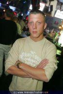 Partynacht - Nachtschicht SCS - Sa 23.12.2006 - 49