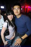 Asian Night - Empire - Mo 17.04.2006 - 72