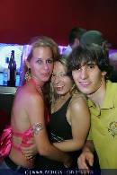 Tuesday Club - U4 Diskothek - Sa 15.07.2006 - 81
