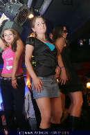 behave - U4 Diskothek - Sa 12.08.2006 - 26