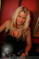 Partynacht - A-Danceclub - Fr 08.06.2007 - 49
