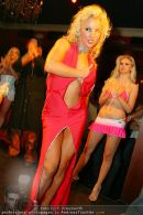 PoppNacht - A-Danceclub - Di 14.08.2007 - 84