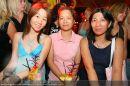 Ladies Night - A-Danceclub - Do 16.08.2007 - 27