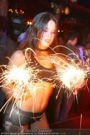 Penthouse Party - A-Danceclub - Sa 18.08.2007 - 127