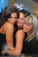 Best of Party 2007 - Vienna - Do 03.01.2008 - 334