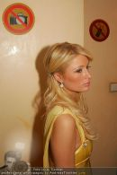 Opernball Hilton - Staatsoper - Do 15.02.2007 - 12