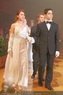 Dancer against Cancer - Austria Center - Sa 12.05.2007 - 48