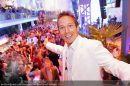 RadioNight 2007 - Alte Werkshalle - Do 31.05.2007 - 2