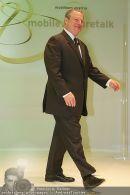 Al Gore bei A1 - Arsenal 221 - Mi 24.10.2007 - 3