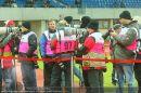 Ländermatch - Happel Stadion - Fr 16.11.2007 - 13