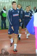 Ländermatch - Happel Stadion - Fr 16.11.2007 - 15