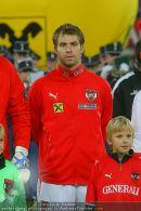 Ländermatch - Happel Stadion - Fr 16.11.2007 - 80