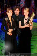 Nestroy Gala - Theater an der Wien - Sa 24.11.2007 - 68