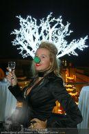 VIP Empfang - Erste-Bank Lounge - Sa 01.12.2007 - 17