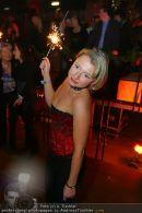 Trad. Weihnachtsfest - Altes Wagenwerk - Sa 22.12.2007 - 66