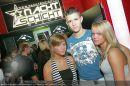 Holidays Part I - Nachtschicht SCS - Fr 02.02.2007 - 7