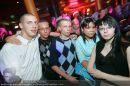 Student Event - Nachtschicht DX - Fr 02.02.2007 - 41