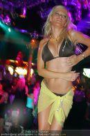 La Noche del Baile - Nachtschicht DX - Do 21.06.2007 - 40