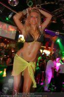 Noche del Baile - Nachtschicht DX - Do 12.07.2007 - 63