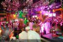 La Noche del Baile - Nachtschicht DX - Do 26.07.2007 - 2