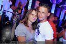 Party Night - Nachtschicht SCS - Sa 28.07.2007 - 37