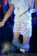 Wet T-Shirt Party - Nachtschicht SCS - Fr 03.08.2007 - 12