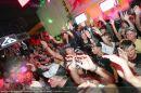 Wet T-Shirt Party - Nachtschicht SCS - Fr 03.08.2007 - 14