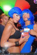 gcl Blue Monday - Nachtschicht SCS - Mo 06.08.2007 - 24