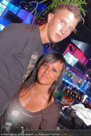 gcl Blue Monday - Nachtschicht SCS - Mo 06.08.2007 - 38