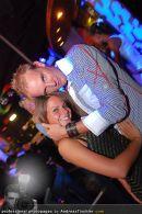 gcl Blue Monday - Nachtschicht SCS - Mo 06.08.2007 - 67