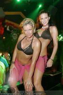 La Noche del Baile - Nachtschicht DX - Do 09.08.2007 - 64