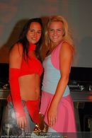 Highschool Party - Rathaus - Sa 30.06.2007 - 140