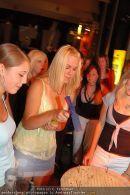 Highschool Party - Rathaus - Sa 30.06.2007 - 184