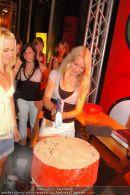 Highschool Party - Rathaus - Sa 30.06.2007 - 185