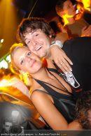 Tuesday Club - U4 Diskothek - Di 31.07.2007 - 129