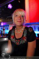 Silvester - U4 Diskothek - Mo 31.12.2007 - 16