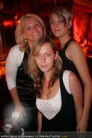 Energy Night - A-Danceclub - Fr 15.08.2008 - 23