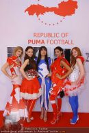 Puma VIP Opening - VoGa Banane - Fr 06.06.2008 - 19