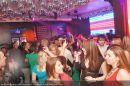 Free Night - Club2 - Fr 08.02.2008 - 41