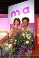 MIA Award 2008 - Studio 44 - Fr 07.03.2008 - 90