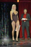 Miss Austria 2008 - Magna Racino - Fr 28.03.2008 - 111